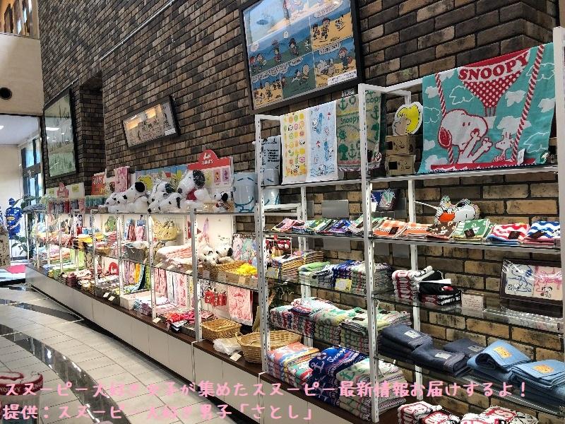 スヌーピータオルアート展タオル美術館愛媛県今治市グリフアート寝てるレポ30