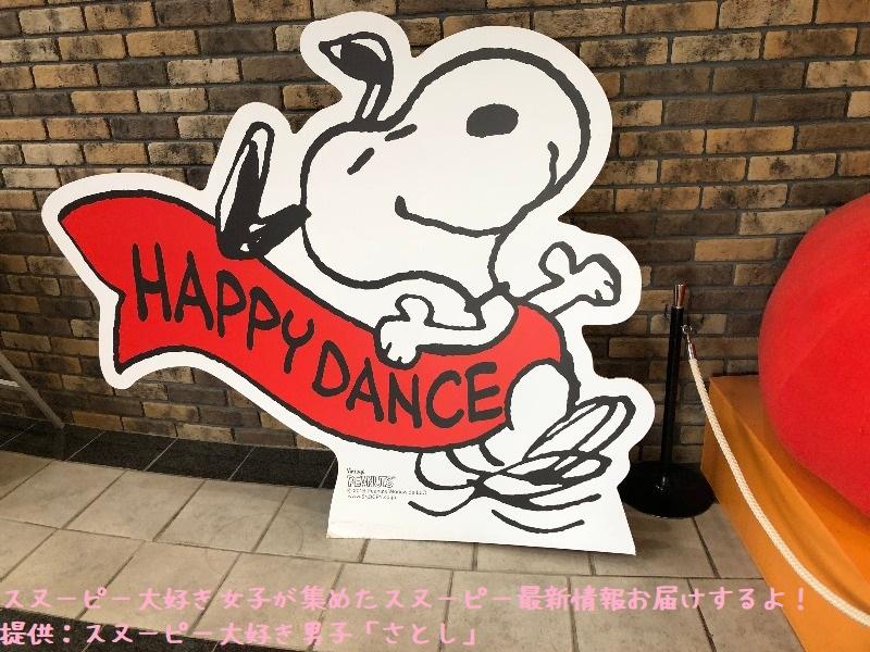 スヌーピータオルアート展タオル美術館愛媛県今治市グリフアート寝てるレポ7