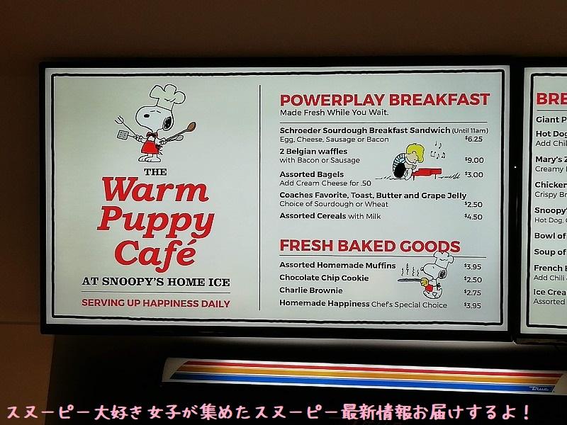 スヌーピーカフェ料理クッキングシェフアメリカサンタローザ2019年10月4