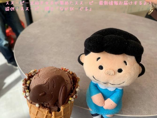 スヌーピーショコラアイスチョコレート付きジェラート清水坂店かわいいルーシー1