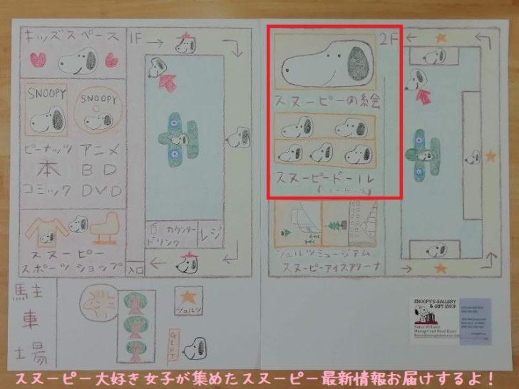 スヌーピー あつ森 マイデザイン 【あつ森】マイデザインジブリまとめ!ID・QRコードも!