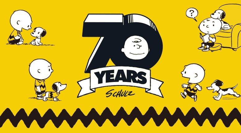 スヌーピーピーナッツ70周年1950年代絵柄アニバーサリー記念公式特設サイト1