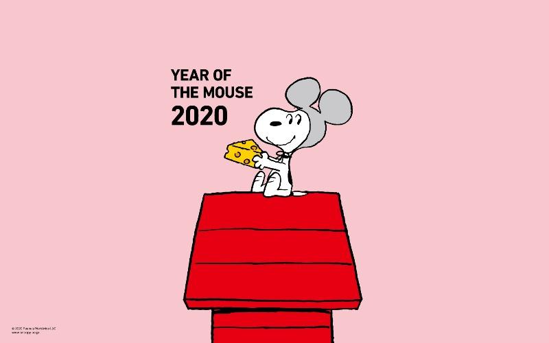 スヌーピー公式サイト壁紙待受画像2020年1月犬小屋干支ねずみ年1