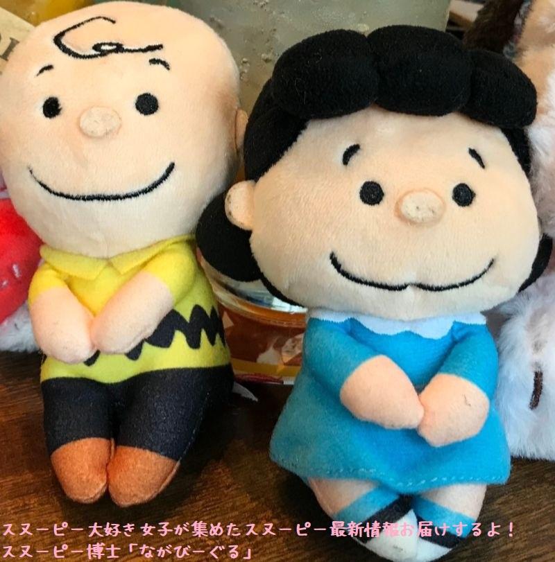 スヌーピー博士ブログプロフィール画像ピーナッツちょっこりさんながびーぐる1