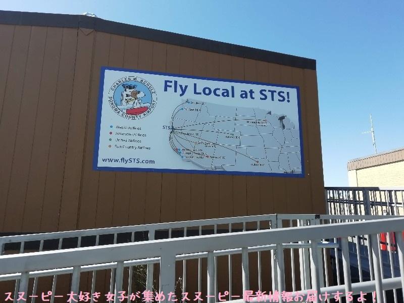 スヌーピーソノマ空港アメリカサンタローザ2019年10月フライングエース1