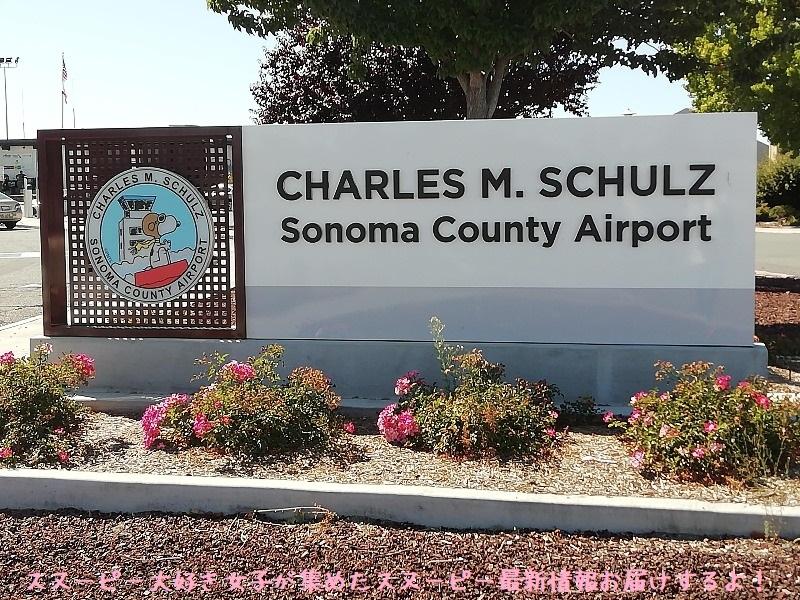 ソノマ空港の街灯タペストリーや駐車場、レンタカーにもスヌーピー!
