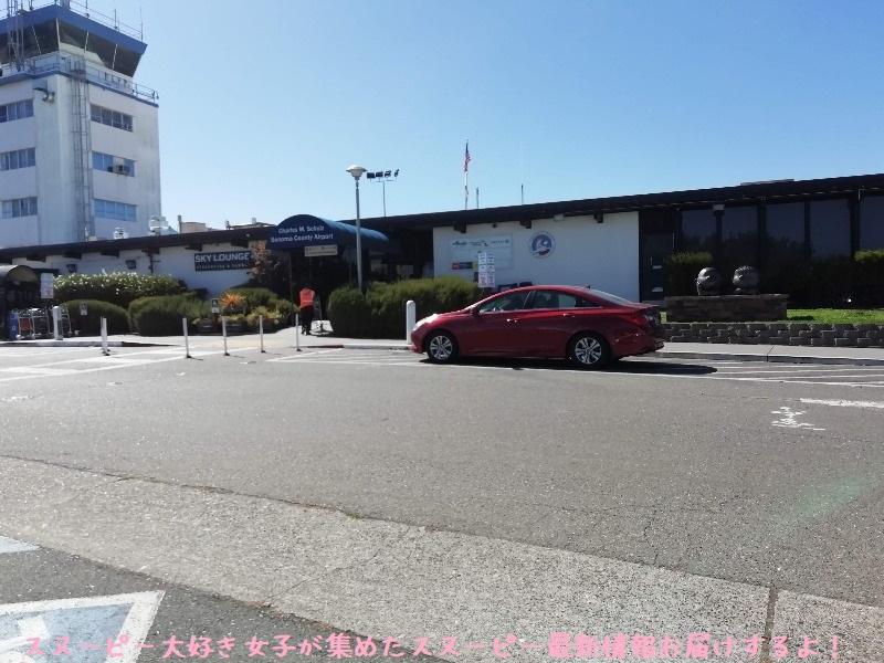 スヌーピーソノマ空港アメリカサンタローザ2019年10月フライングエース3