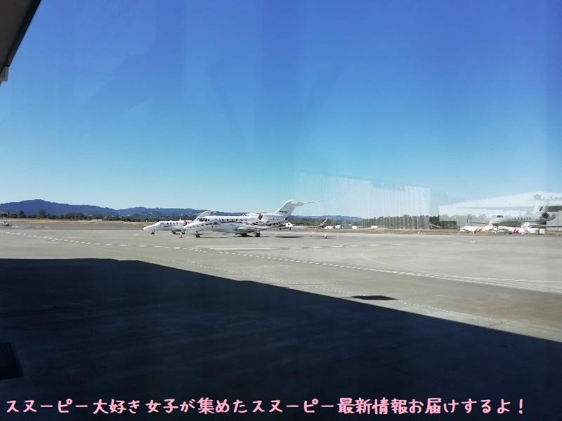 スヌーピーソノマ空港アメリカサンタローザ2019年10月フライングエース38