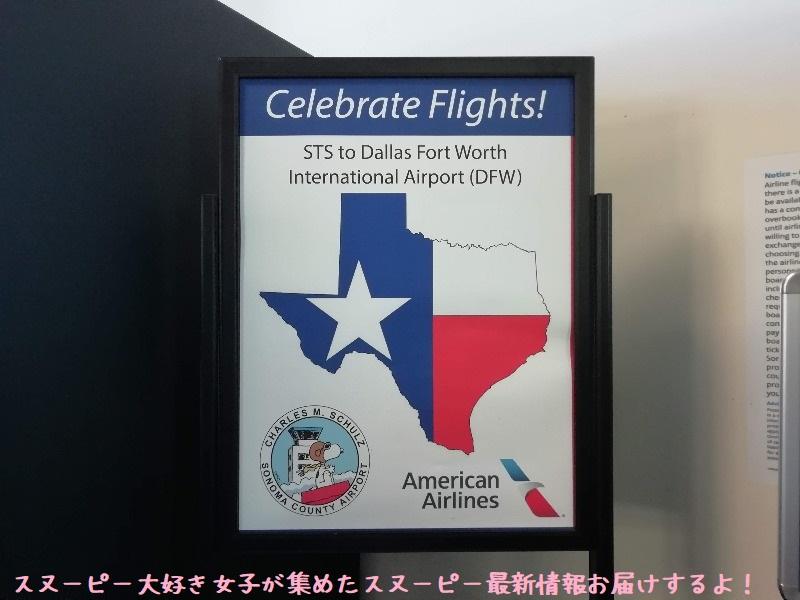 スヌーピーソノマ空港アメリカサンタローザ2019年10月フライングエース39