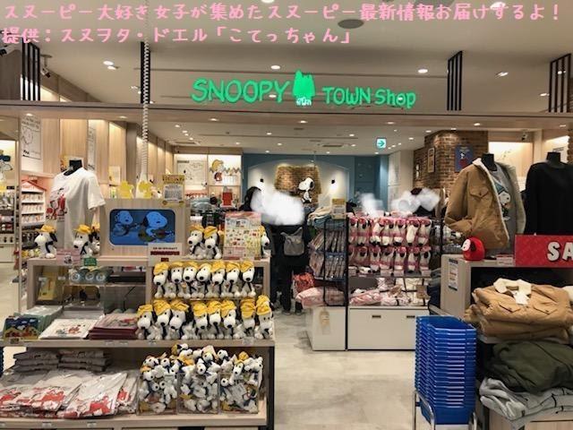 スヌーピータウンショップ京都四条河原店202001旅行こてっちゃんレポ3