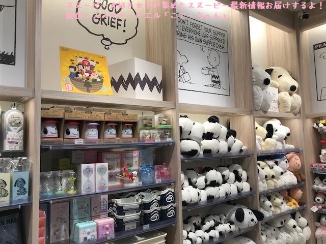 スヌーピータウンショップ京都四条河原店202001旅行こてっちゃんレポ9