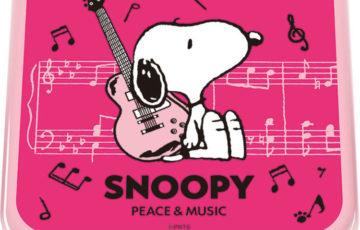 スヌーピーバレンタインギフトチョコ2020音楽音符ピンクかわいい缶箱1