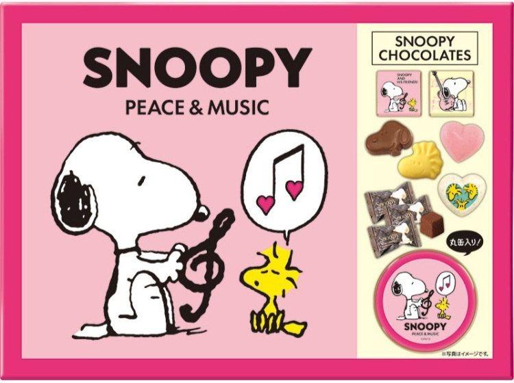 スヌーピーバレンタインギフトチョコ2020音楽音符ピンクかわいい缶箱2