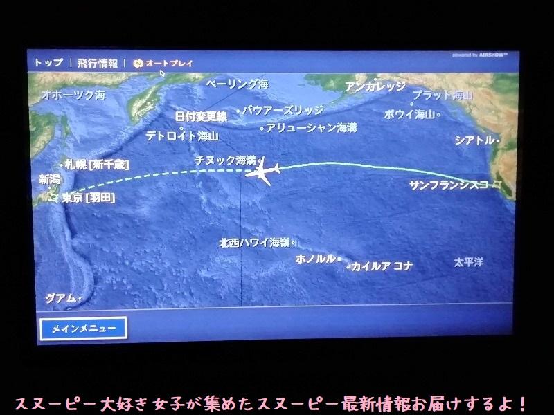 スヌーピーアメリカ旅行2020サンタローザサンフランシスコ飛行機JAL帰り21