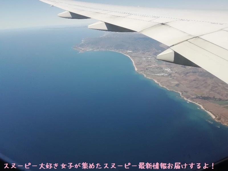 スヌーピーアメリカ旅行2020サンタローザサンフランシスコ飛行機JAL行き37
