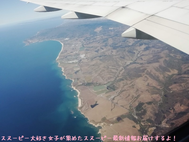 スヌーピーアメリカ旅行2020サンタローザサンフランシスコ飛行機JAL行き38