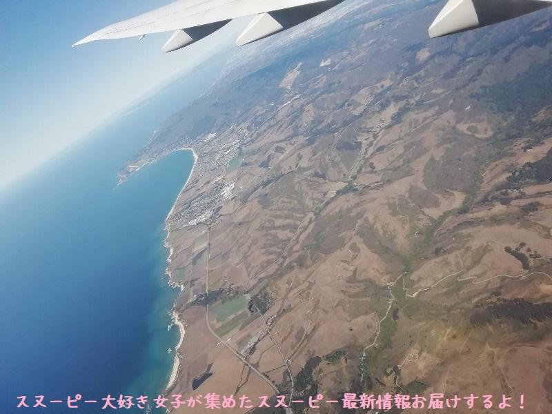 スヌーピーアメリカ旅行2020サンタローザサンフランシスコ飛行機JAL行き39