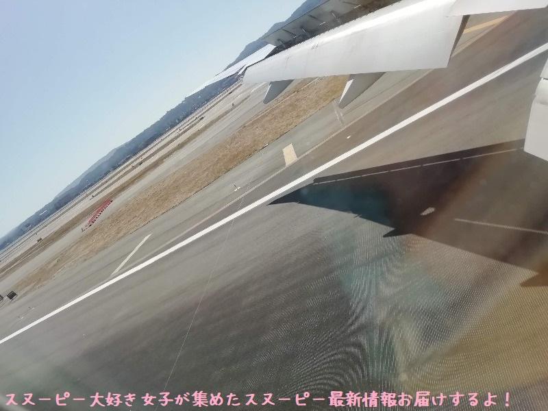 スヌーピーアメリカ旅行2020サンタローザサンフランシスコ飛行機JAL行き44