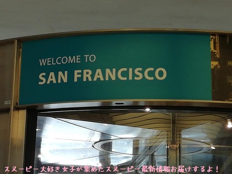 スヌーピーアメリカ旅行2020サンタローザサンフランシスコ飛行機JAL行き45