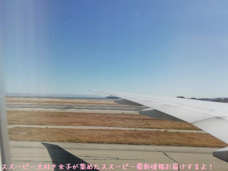 スヌーピーアメリカ旅行2020サンタローザサンフランシスコ飛行機JAL行き6