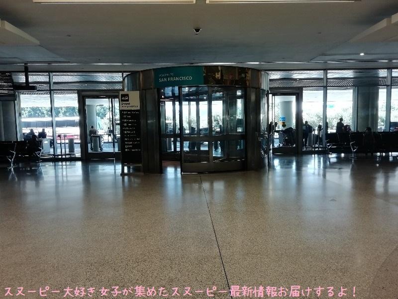スヌーピーサンタローザサンフランシスコ空港バスエアポートエクスプレス1