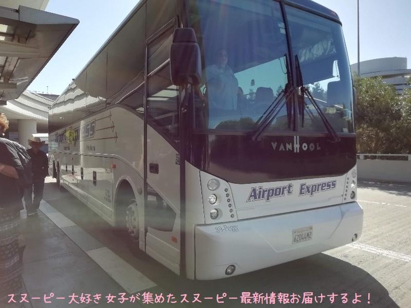 サンタローザに行く高速バス「エアポートエクスプレス」まとめ。