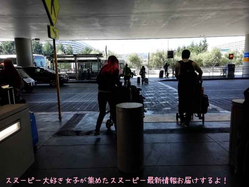 スヌーピーサンタローザサンフランシスコ空港バスエアポートエクスプレス2