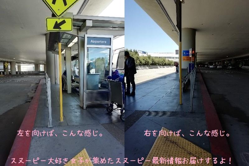 スヌーピーサンタローザサンフランシスコ空港バスエアポートエクスプレス4