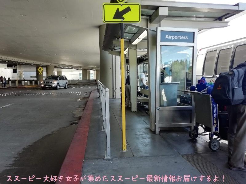 スヌーピーサンタローザサンフランシスコ空港バスエアポートエクスプレス5