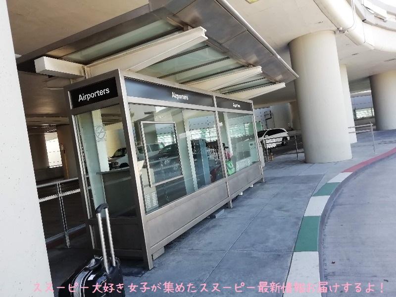 スヌーピーサンタローザサンフランシスコ空港バスエアポートエクスプレス9