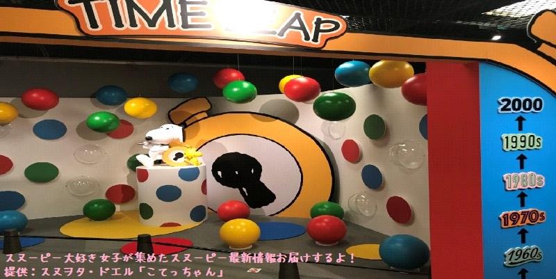 スヌーピータイムカプセル展ピーナッツ70周年イベント京都こてっちゃん13