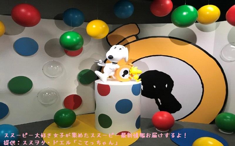 スヌーピータイムカプセル展ピーナッツ70周年イベント京都こてっちゃん14