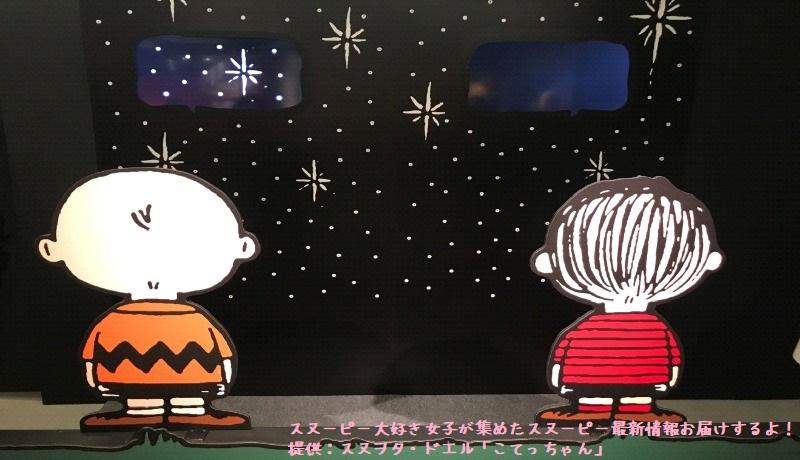 スヌーピータイムカプセル展ピーナッツ70周年イベント京都こてっちゃん17