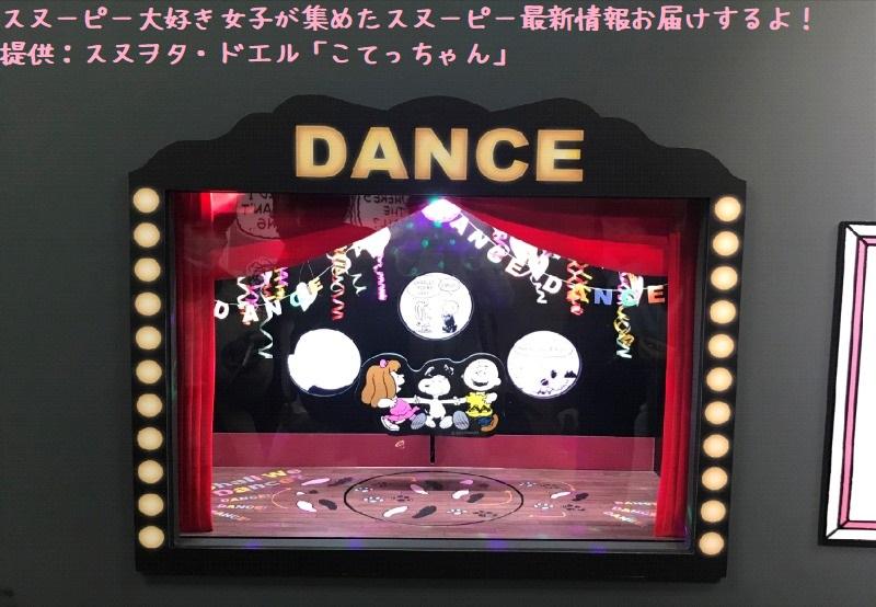 スヌーピータイムカプセル展ピーナッツ70周年イベント京都こてっちゃん40