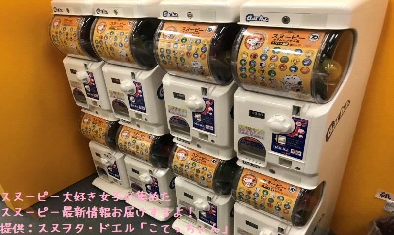 スヌーピータイムカプセル展ピーナッツ70周年イベント京都こてっちゃん50