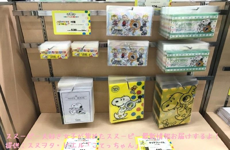 スヌーピータイムカプセル展ピーナッツ70周年イベント京都こてっちゃん61