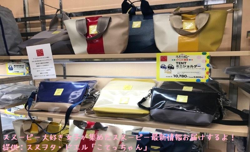 スヌーピータイムカプセル展ピーナッツ70周年イベント京都こてっちゃん64