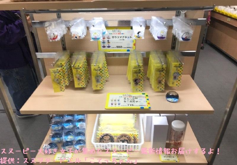スヌーピータイムカプセル展ピーナッツ70周年イベント京都こてっちゃん68