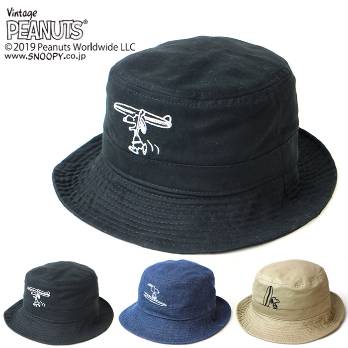 スヌーピー帽子2020ハット夏熱中症サーフィン海かわいい走る波ビーチ5