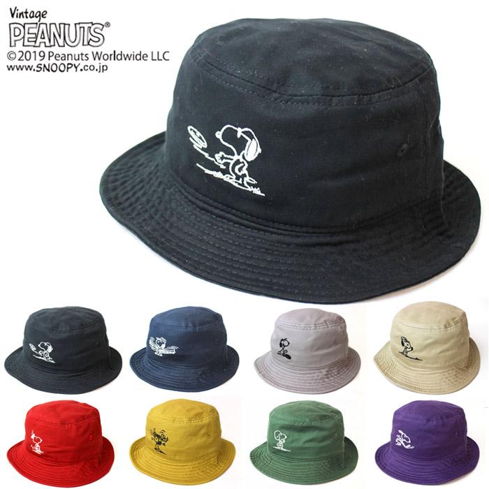 スヌーピー帽子2020ハット夏熱中症スポーツ野球ゴルフアイスホッケー色2