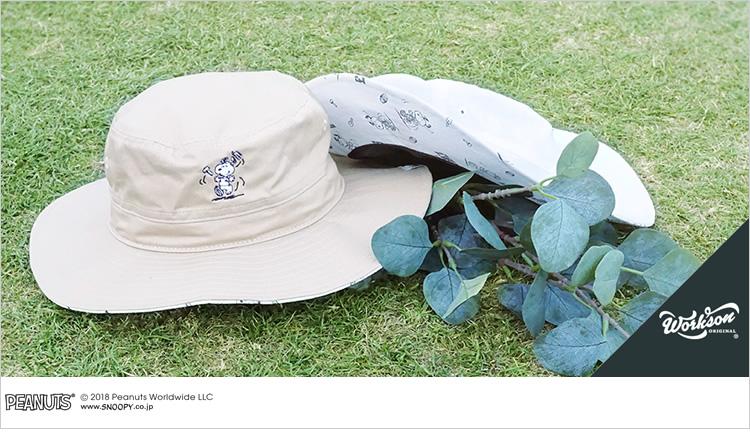 スヌーピー帽子2020ハット夏熱中症ダンシングスヌーピー総柄おしゃれ1