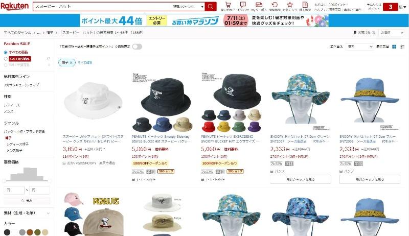 スヌーピー帽子2020ハット夏熱中症楽天おすすめかわいいおしゃれ大人1
