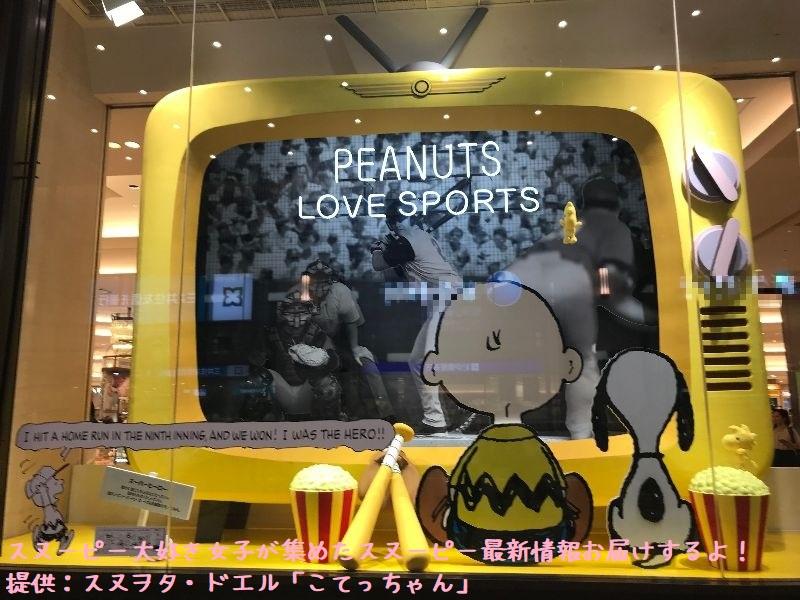 うめだスヌーピーフェスティバル2019感想レポート阪急こてっちゃん写真1