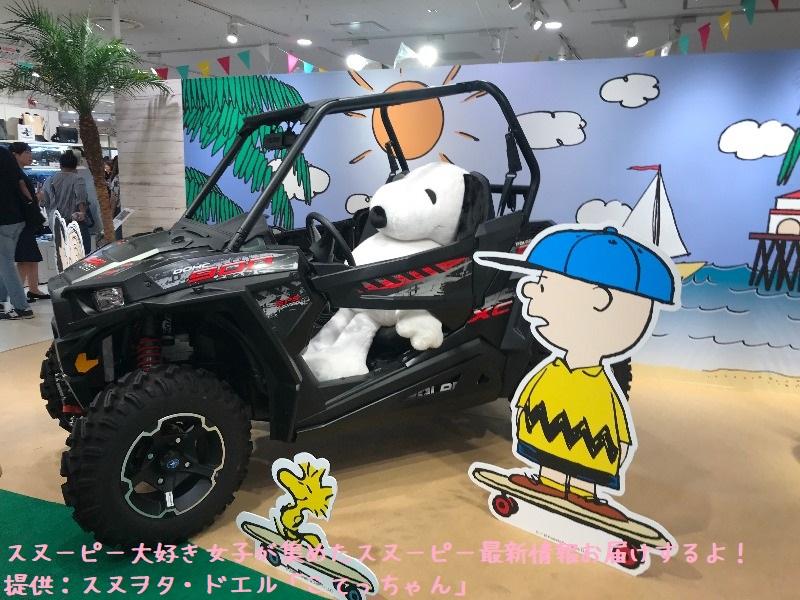 うめだスヌーピーフェスティバル2019感想レポート阪急こてっちゃん写真10