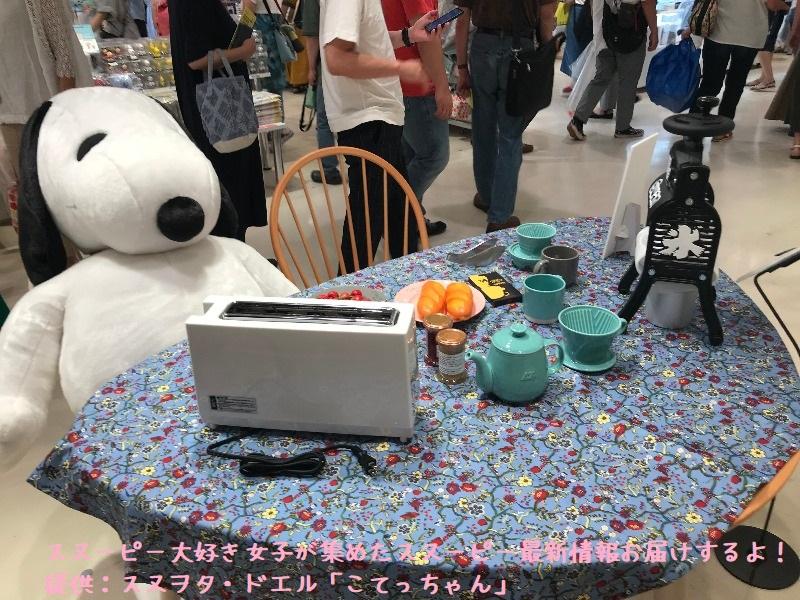 うめだスヌーピーフェスティバル2019感想レポート阪急こてっちゃん写真13
