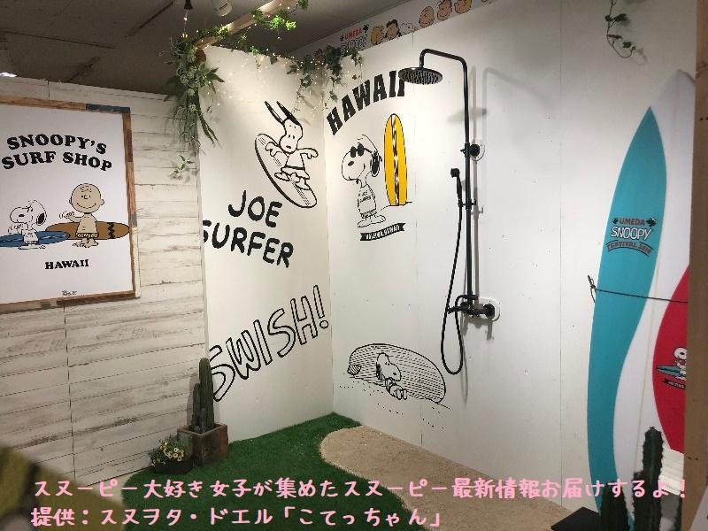 うめだスヌーピーフェスティバル2019感想レポート阪急こてっちゃん写真14