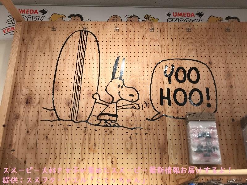 うめだスヌーピーフェスティバル2019感想レポート阪急こてっちゃん写真15