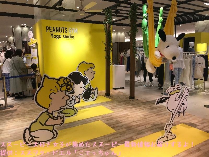 うめだスヌーピーフェスティバル2019感想レポート阪急こてっちゃん写真6