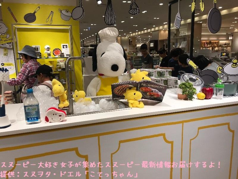 うめだスヌーピーフェスティバル2019感想レポート阪急こてっちゃん写真7