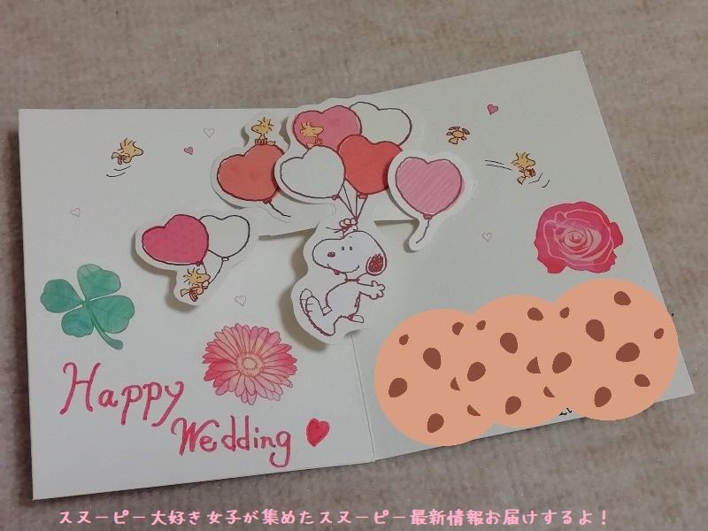 スヌーピー結婚ウェディングドール洋装ドレスお祝いプレゼントかわいい7